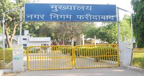 nagar nigam faridabad Archives - Today Bhaskar