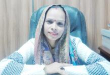 anju bhati