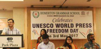 homerton grammar school faridabad