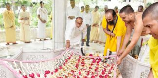 shri sidhdata ashram punyatithi