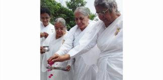 om shanti retreat centre