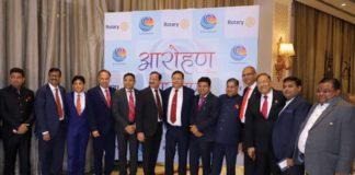 rotary club of faridabad grace