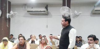 sadan meeting in nagar nigam faridabad