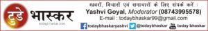 todaybhaskar logo