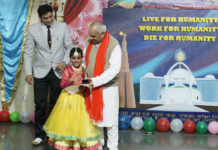 satyug darshan college faridabad,