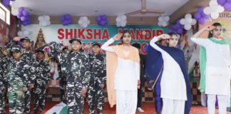 karma bhumi school in faridabad