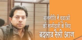 manmohan bhadana congress faridabad