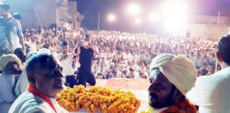 Avtar Bhadana