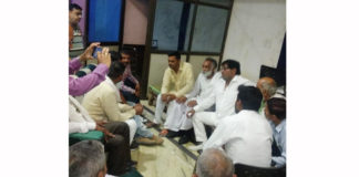 bsp candidate kartar bhadana