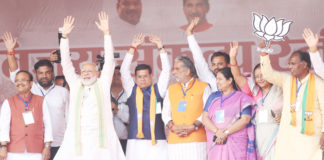 rajesh nagar with pm narender modi
