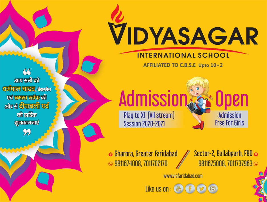 vidyasagar international school